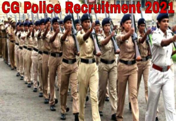 CG police